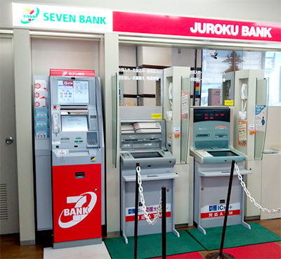 IMAGE:Seven Bank ATMS/SEVEN银行 ATMS