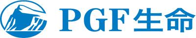 プルデンシャル ジブラルタ ファイナンシャル生命保険株式会社